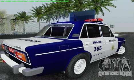 ВАЗ 2106 Милиция для GTA San Andreas вид снизу