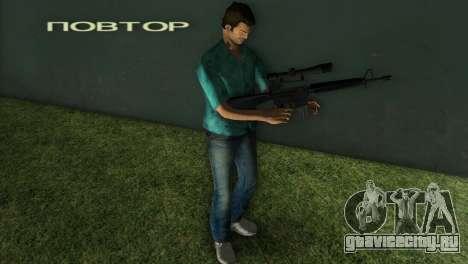 M-16 со Снайперским Прицелом для GTA Vice City второй скриншот