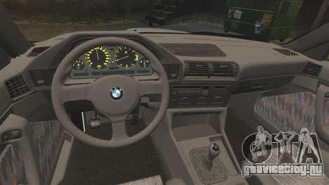 BMW M5 E34 для GTA 4 вид сзади