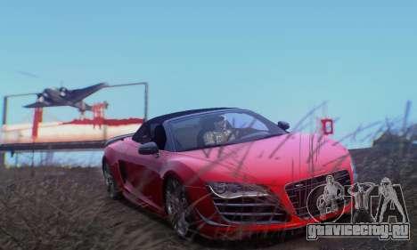 ENBSeries By AVATAR v3 для GTA San Andreas седьмой скриншот