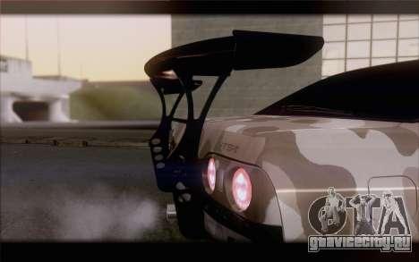 Nissan Skyline GTS Drift Spec для GTA San Andreas вид сзади