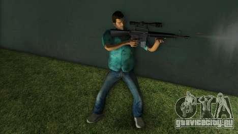 M-16 со Снайперским Прицелом для GTA Vice City