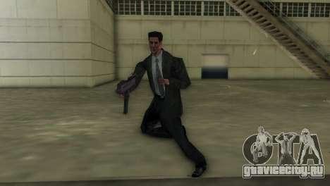 Макс Пэйн для GTA Vice City пятый скриншот