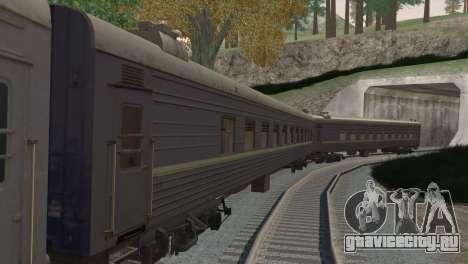Пассажирский вагон для GTA San Andreas вид справа