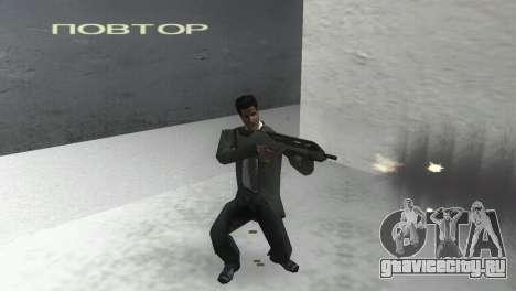 Saritch 308 для GTA Vice City четвёртый скриншот