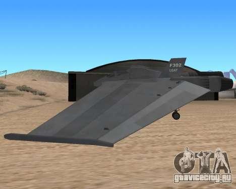 StarGate F-302 для GTA San Andreas вид сзади