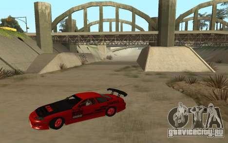 Toyota Soarer для GTA San Andreas вид слева
