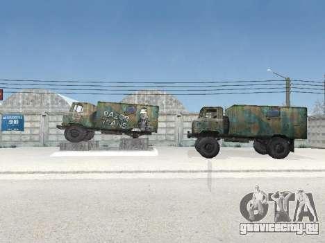 ГАЗ 66 для GTA San Andreas вид изнутри