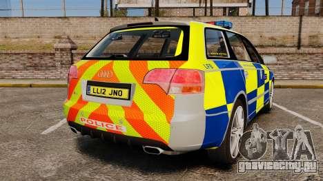 Audi S4 Avant Metropolitan Police [ELS] для GTA 4 вид сзади слева