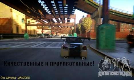 Новые звуки машин V1.0 для GTA 4 второй скриншот