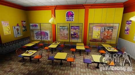 Рестораны McDonalds и Taco Bell для GTA 4 седьмой скриншот