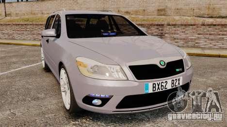 Skoda Octavia RS Unmarked Police [ELS] для GTA 4