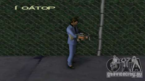 Steyr AUG для GTA Vice City третий скриншот