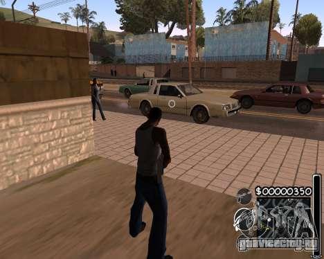 C-HUD by 6a6yuH для GTA San Andreas второй скриншот