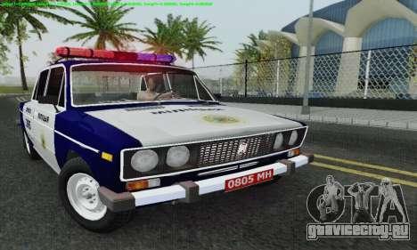 ВАЗ 2106 Милиция для GTA San Andreas вид сверху