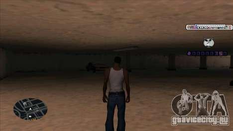 C-HUD Cesar Weezy для GTA San Andreas