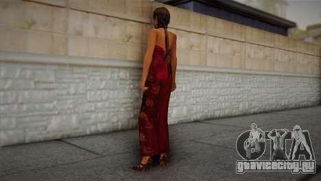Ада Вонг для GTA San Andreas второй скриншот