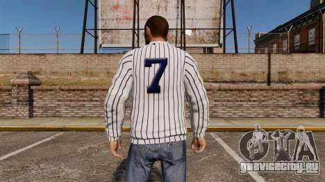 Свитер -Нью-Йорк Янкиз- для GTA 4 второй скриншот
