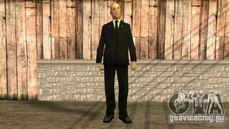 Евгений Ваганович Петросян для GTA San Andreas
