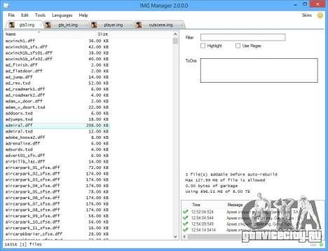 IMG Manager 2.0 для GTA San Andreas второй скриншот