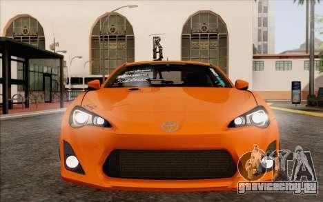 Toyota GT86 Lowstance для GTA San Andreas вид сбоку