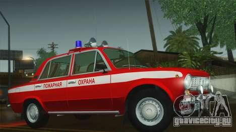ВАЗ 21011 Пожарная охрана для GTA San Andreas