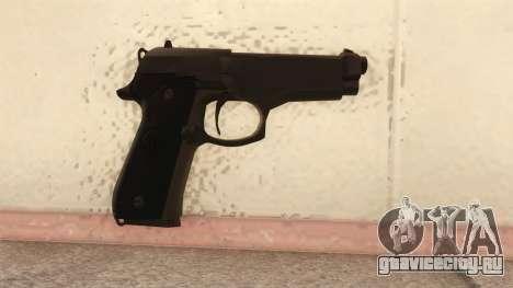 Beretta 92 FS для GTA San Andreas второй скриншот