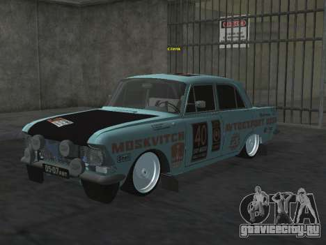 Москвич 412 Ралли для GTA San Andreas