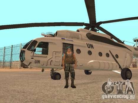 Форма для CJ для GTA San Andreas третий скриншот