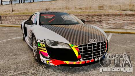 Audi R8 GT Coupe 2011 Drift для GTA 4