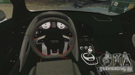 Audi R8 GT Coupe 2011 Drift для GTA 4 вид изнутри