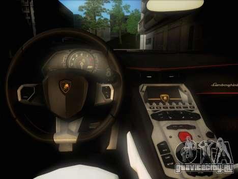 Lamborghini Aventador LP720 для GTA San Andreas вид изнутри