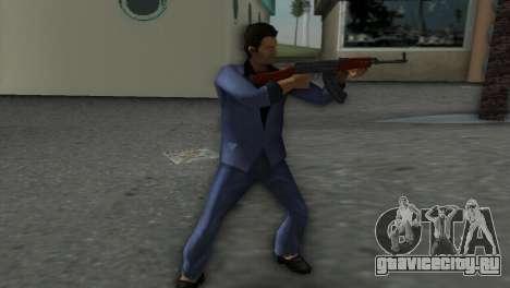 Vz-58 для GTA Vice City третий скриншот