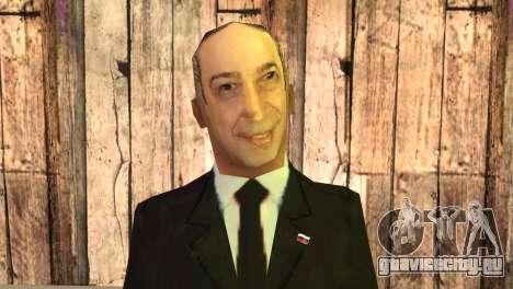 Евгений Ваганович Петросян для GTA San Andreas третий скриншот