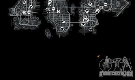 Локация StartMap для GTA 4 пятый скриншот