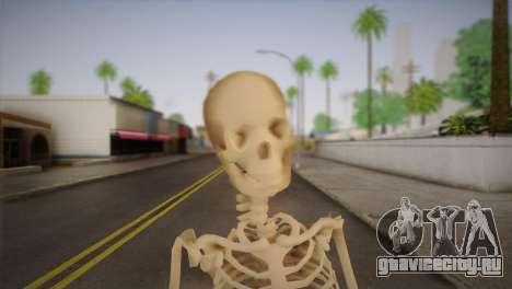 Скелет для GTA San Andreas третий скриншот
