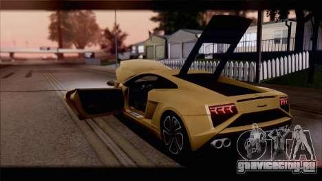 Lamborghini Gallardo LP560-4 Coupe 2013 V1.0 для GTA San Andreas колёса