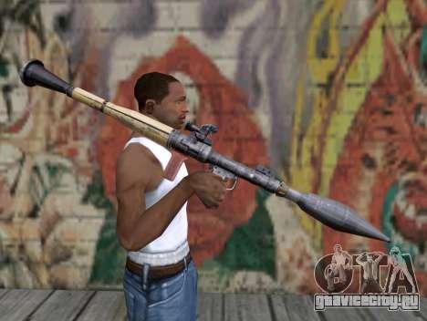 Ракетная установка из S.T.A.L.K.E.R. для GTA San Andreas третий скриншот