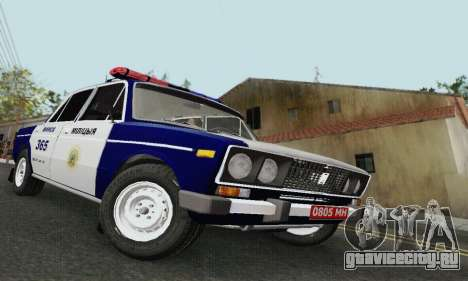 ВАЗ 2106 Милиция для GTA San Andreas