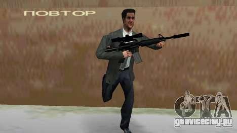 M4 со Снайперским Прицелом для GTA Vice City четвёртый скриншот