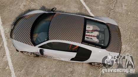 Audi R8 GT Coupe 2011 Drift для GTA 4 вид справа