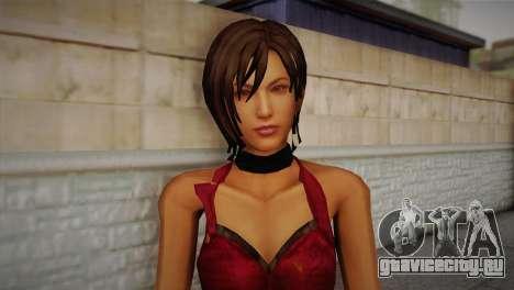 Ада Вонг для GTA San Andreas третий скриншот
