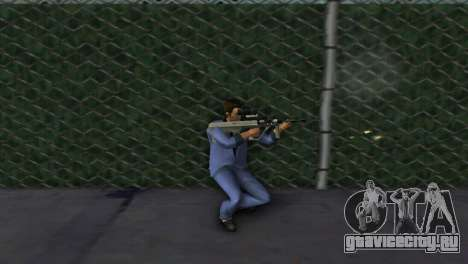 Steyr AUG для GTA Vice City пятый скриншот