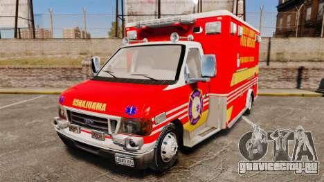 Ford E-350 LCFR [ELS] для GTA 4