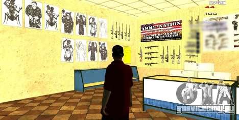 Изменене двух интерьеров для GTA San Andreas третий скриншот