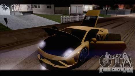 Lamborghini Gallardo LP560-4 Coupe 2013 V1.0 для GTA San Andreas двигатель