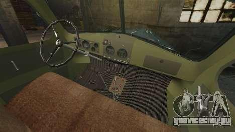ЗиЛ-157 Буровой для GTA 4 вид сзади