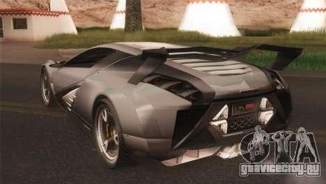 SuperMotoXL CONXERTO v2.0 для GTA San Andreas вид сзади слева