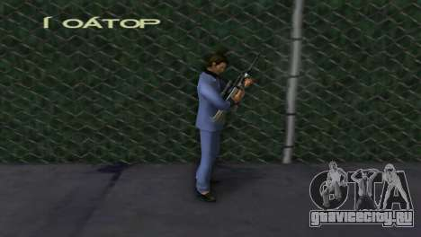 Steyr AUG для GTA Vice City второй скриншот
