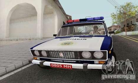 ВАЗ 2106 Милиция для GTA San Andreas вид слева